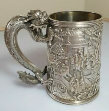 A Stunning 19th Century Qing Dynasty Export Silver Tankerd