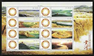 China 2015-19 Yellow River Special Full S/S 黃河 太陽神鳥