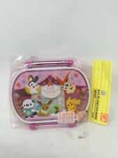 Pocket Monster Pokemon Bento Lunch Box From Japan F/S 360ml