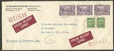 1949 Special Delivery Cover 14c War/Halifax Multi Montreal PQ Shipping