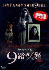 """Patitta Attayatamavitaya """"9-9-81"""" Thailand Horror HK Version Region 3 DVD"""