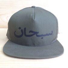 SUPREME ARABIC SNAPBACK HAT 5 PANEL CAMP CAP BOX LOGO UNDERCOVER SS 2012