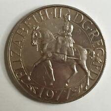 Elizabeth II DG REG FD 1977 Commemorative Coin Un-circulated Immaculate-lot two