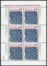 Portugal 1494a M/S, MNH. Antique Tile Designs, 1981