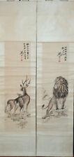 Beautiful Pair of Chinese Paintings Attr. to Gao Jianfu 高剑父 (1879-1951)