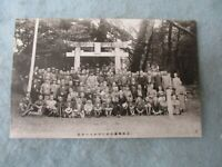 WWII US Marine Captured Japanese Post Card Shinto Shrine Photo Soldiers WW2