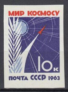 K11 RUSSIA USSR Soviet IMPERF. 1963 CV$5 Mi 2737B MNH**