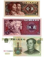 LOT SET SERIE 3 BILLETS CHINE CHINA YUAN JIAO FEN  NEUF UNC