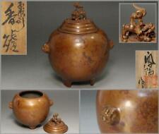BI81 Japanese red copper Lion ( kara-jishi ) Censer w/box #Incense burner