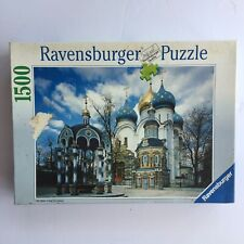 1500 Piece Ravensburger Puzzle 🧩 Russian Monastery