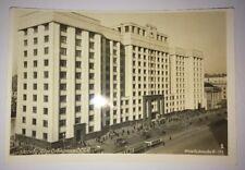 UNION SOVIÉTIQUE. MOSCOU 1938. CARTE POSTALE.