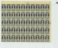 1926 United States Postage Stamp #628 Plate No. 18600 Mint Full Sheet