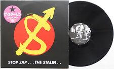 Stalin - Stop Jap / Mushi + Bonus 2xLP Lip Cream GISM Gai Zouo Outo Japan Punk