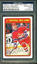 1990 VALERI KAMENSKY Quebec Nordiques  AUTOGRAPH SIGNED ON red Army Card PSA/DNA