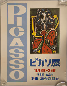Original 1950s Pablo Picasso Exhibition Poster Japanese Kanji Lettering Fine