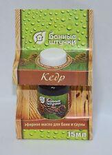 Cedar Essential oil - Sauna / Spa / Banya 15 ml/0.5 fl.oz, 100% natural, Russia