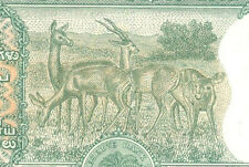 "Extremely  rare AUnc 5 Rs ""4 deer"" note of S Jagannathan."