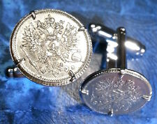 Antique 1894-1917 Imperial Russia Finland Eagle & Lion Silver Coin Cufflinks!!