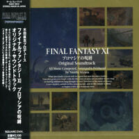Various Artists - Final Fantasy Xi (Original Soundtrack) [New CD] Japan - Import