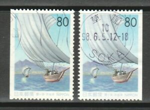 JAPAN 1997 (PREFECTURE ISSUE) IBARAGI LAKE SAIL BOAT BOOKLET PANE 2 STAMPS Z223a