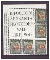 s33798 ITALIA  MNH** 1963 G. Verdi  Blocco angolare da 5