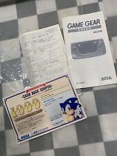 SEGA Game Gear Japanese Japan Import Video Game System Manual