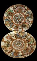 "2 Antique Japanese Butterfly Kaga Kuni Oda Sei Handpainted Plate Dish 5.5"" Mark"