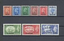 KUWAIT 1950 SG 84/92 MLH Cat £110