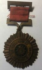Chinese China Military Dress Graduation from Gut School Vintage Original Medal