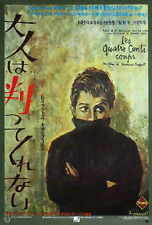The 400 Blows Movie Poster Japanese 27x40 Francois Truffaut Jean-Pierre Leaud