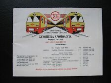 OSE Greek Hellenic railways public timetable 23/5/1993-28/5/1994 pages 32 Greece