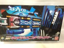 DX Neo Dien Driver Kamen Rider Diend Transformation Belt Decade