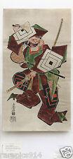 Torii Kiyomasu I Shibaraku Rare Vintage Woodblock