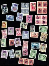 Turkey LOT of STAMPS MINT ,MNH