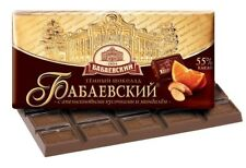 """Russian Dark Chocolate """"Babaevsky with orange slices and almonds"""" 100g"""