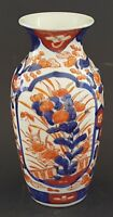 Red & blue Japanese Imari vintage Victorian Meiji Period oriental antique vase