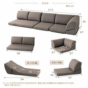 PSL floor sofa kotatsu corner short 67x46x35cm long 96x67x35cm  Fabric couch Low