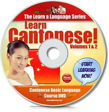 Learn Cantonese How To Speak Cantonese Language Course Audio MP3, PDF eBook DVD
