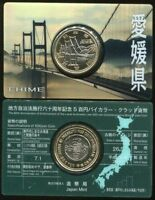 JAPAN 500 YEN BIMETAL IN CARD PACKAGE EHIME 47 PREFECTURES 2014 COIN UNC