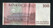 Dated 1992-1998: Bank of Sudan 100 Dinars Bank Note: L088677360