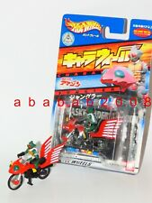 Bandai Hot Wheels figure - Jungler & Masked Rider Amazon (one figure)