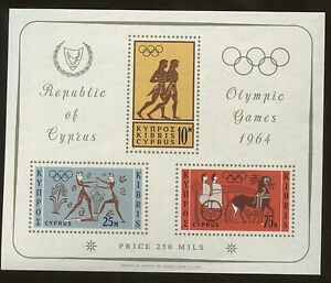 Lot of 28 1964 Cyprus Stamps 243a Cat Value $252 Olympic Games Printed in Greece