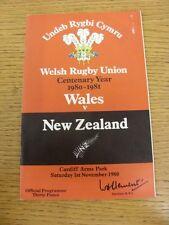 Rugby 01/11/1980: Wales V Nuova Zelanda [a Cardiff ARMS Park] OFFICIAL PROG