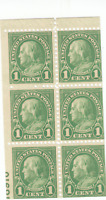 Scott# 632a - ERROR MISCUT- PARTIAL PLATE # -  booklet pane of 6 - Mint Hinged
