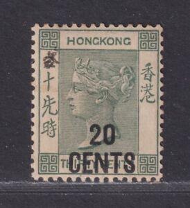 Hong Kong China SG 48a Scott 61a MH 1891 20c on 30c Green Victoria SCV $50