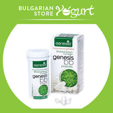 GENESIS Bifidobacterium Complex BB PROBIOTIC 30 CAPSULES 240 MG