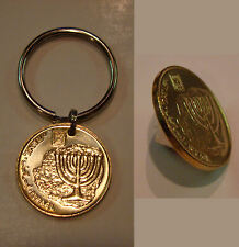 Anceint Menorah KEY RING TIE TACK LAPEL of Modern Israeli 10 Agorot coin JEWELRY