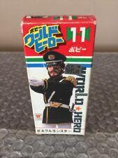 Vintage Popy (Original) World Hero #11 Made In Japan