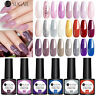 UR SUGAR 7.5ml UV Gel Polish Glitter Shiny Soak Off Gel Varnish Nail Art Decors