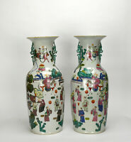 PAIR OF CHINESE QING TONGZHI MK FIGURES PORCELAIN VASE